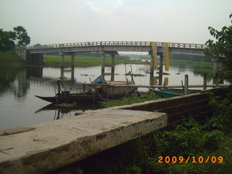 Bangladeshi Bridge
